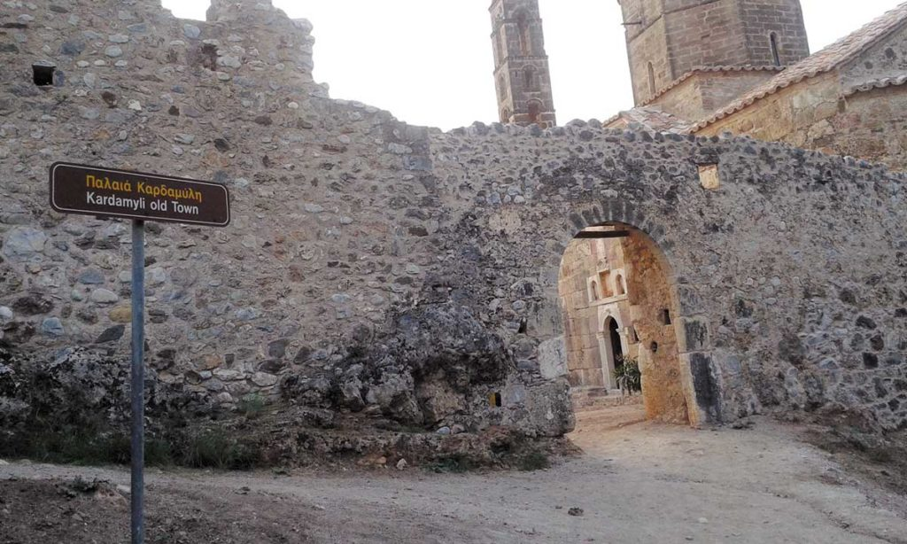 Φράγκικο κάστρο